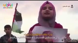 پیام کودکان فلسطینی برای قاسم سلیمانی