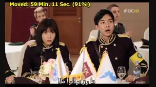 آوردن اسم ایران لی سونگ گی در پادشاه دودل
