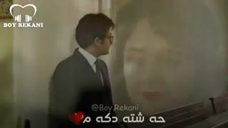 شه هرزاد - نرو نرو کوردی بادینی Shahrzad - Naro  Naro (KurdishSub)