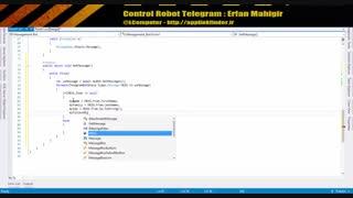 کنترل ربات تلگرام - قسمت پنجم