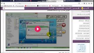 کرک دائمی Artcam Pro 9.1