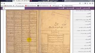 نسخه خطی اشعار و پیشگویی های شاه نعمت الله ولی (دانلود)