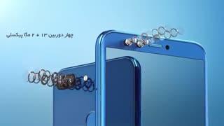 تیزر رسمی تیزر گوشی هوشمند Honor 9lite