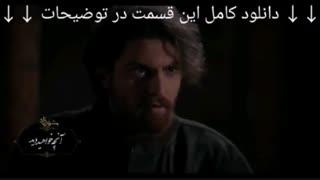 قسمت دهم فصل سوم سریال شهرزاد | قسمت 10 شهرزاد 3 | کامل HD