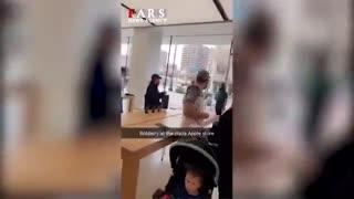 سرقت از فروشگاه اپل در کمتر از 10 ثانیه!