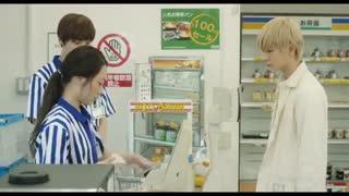 """فیلم سینمایی ژاپنی """"Shiranai Futari """" معنی به انگلیسی"""" Their Distance"""" پارت8 و اخر با زیرنویس فارسی"""