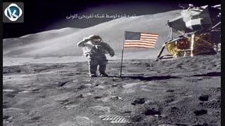 معجزه شق القمر پیامبر توسط سازمان فضایی آمریکا به  اثبات رسید