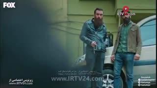 دانلود قسمت 26 سریال زن با لینک مستقیم و زیرنویس فارسی چسبیده(نسخه اورجینال)