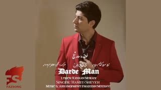 Hamed Sheykh - Darde Man