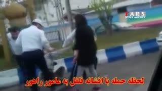فیلم/ ماجرای شایعه فیلم ضرب و شتم مردی توسط ماموران راهور بخاطر حجاب همسرش!