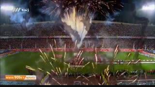 مراسم کامل جشن قهرمانی پرسپولیس در لیگ هفدهم