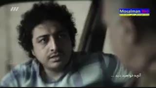 دانلود قسمت 55 سریال آنام
