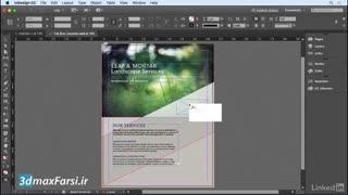 آموزش وارد کردن عکس به ایندیزاین به زبان فارسی InDesign CC replacing graphics