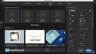 آموزش کار با آبجکت استایل ایندیزاین سی سی InDesign CC 2018 object styles