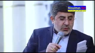 ولادت امام زمان (عج) سال 97 - حاج محمد رضا طاهری شماره 1