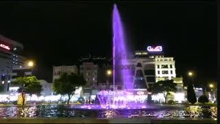 آبنما میدان 17 شهریور مشهد