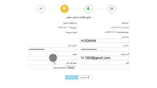 آموزش ثبتنام-شارژ و خرید مجوز روزانه در طرح ترافیک 97-گنجی پخش