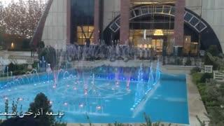 آبنما رستورات قصر مهرکان شاندیز مشهدwww.abonoor.ir 05158410698