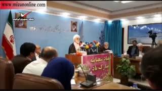 نشست خبری محسنی اژهای/از دستگیری سعید مرتضوی تا پرونده ارتداد مشایی