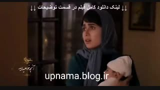 قسمت ۱۲ سریال شهرزاد (کامل آنلاین) فصل سوم 3 دانلود قسمت 12 - نماشا