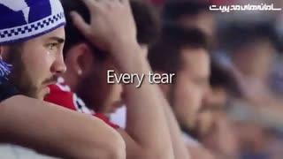 باشگاه هواداران رئال مادرید