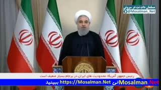 دستور ویژه روحانی به سازمان انرژی اتمی