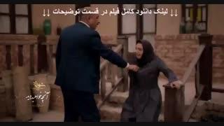 قسمت 12 فصل 3 شهرزاد | قسمت 12 فصل سوم شهرزاد | HD 1080