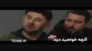 دانلود قسمت سوم فصل دوم ساخت ایران