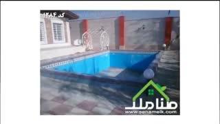 فروش باغ و ویلا در کردزار شهریار کد1284