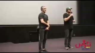 اکران مردمی فیلم تگزاس با حضور پژمان جمشیدی و سام درخشانی