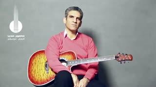 معرفی استاد پیمان قدیری | آموزش گیتار پاپ
