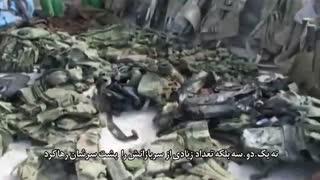 """مستند """"حی علی الجهاد"""" روایتی از شهدای حزب الله در سوریه"""