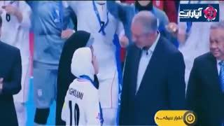 دختران ایران گل کاشتند.قهرمانی آسیا مبارک