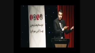 صحبتهای جنجالی محسن رجب پور درباره حامد همایون به زودی