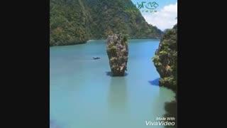 جزیره جیمز باند تایلند