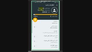 آموزش ثبت نام در سایت تاکسی اینترنتی ماکسیم
