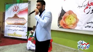 شوخی با پدرها و مادرهای امروزی (سامان طهرانی)