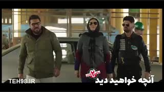 دانلود قسمت چهارم فصل دوم ساخت ایران