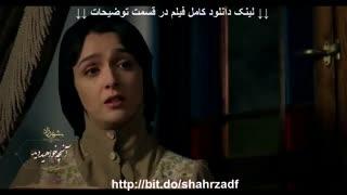 قسمت 14 فصل 3 شهرزاد (سریال) چهاردهم سوم (دانلود کامل) HD 1080 - نماشا (قانونی)