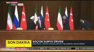 اردوغان جلوی پوتین نیمخیز بلند شد و پوتین هم صندلیش را پرت کرد