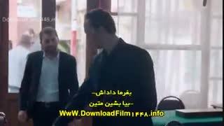 دانلود قسمت 30 گودال cukur با زیرنویس فارسی چسبیده