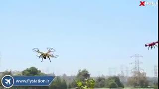 معرفی کوادکوپترهای X8HC ، X8HW و X8HG/ ایستگاه پرواز