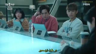 قسمت سوم سریال مرد پولدار2018 (Rich Man)با زیرنویس فارسی چسبیده