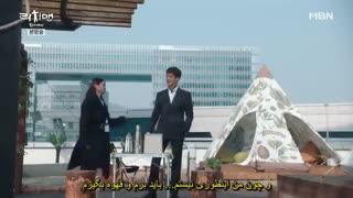 قسمت چهارم سریال مرد پولدار2018 (Rich Man)با زیرنویس فارسی چسبیده