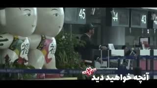 دانلود قسمت چهارم 4 ساخت ایران 2 کیفیت عالی (بدون رمز) - نماشا
