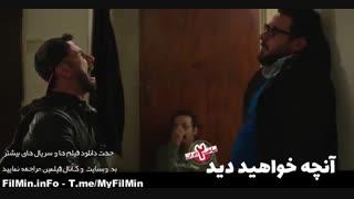 قسمت 5 ساخت ایران 2 - آنچه خواهید دید