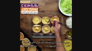همبرگر خانواده - آموزش آشپزی