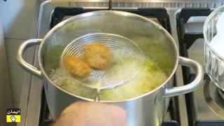 فیلم آموزش آشپزی - طرز تهیه فلافل عراقیة در foodacademy.ir