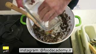 فیلم آموزش آشپزی - سس قارچ خوشمزه در foodacademy.ir