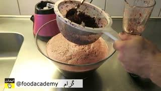 فیلم آموزش آشپزی در آب میوه های لاغر کننده foodacademy.ir